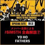 SiM、新AL全曲解説「YO HO」「FATHERS」公開