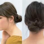大人のまとめ髪! 乱れない、こなれて見える簡単ひとつ結びのコツ