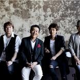 TUBE35周年×FM大阪50周年、アニバーサリーソング「知らんけど feat.寿君」リモートMVが公開