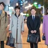 眞島秀和&中村アン『スイッチ』出演「皆さまと一緒にリアタイします」