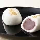 【地方の美味を自宅で】埼玉県のお取り寄せグルメ5選