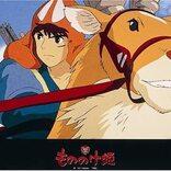 ジブリ映画「もののけ姫」壮大な世界と深いテーマに心が震える超大作!
