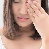 脂肪注入が原因で左目を失明 気軽な「プチ整形」で起こったトラブルとは