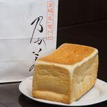 【高級食パン専門店まとめ】かならず食べたい、あの店の食パン13選~2020最新版~