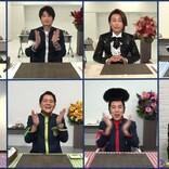 氷川きよし、今夜『ゴチ』初参戦 (秘)私生活&プロ級料理にゴチメンバーも驚き!
