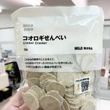 無印良品で即完売した『コオロギせんべい』が激ウマ! 昆虫食のエキスパート「インスタント麺におけるチキンラーメン」