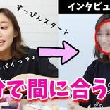 人気声優・茜屋日海夏のYouTubeチャンネルが話題に 芸人並みに身体を張った企画に称賛の声