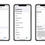 iOS 13.6では詳細な体の症状が入力できそうです