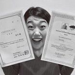 横澤夏子、資格試験の会場で「問題を出してもいいですか?」と言われ…