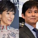 鈴木保奈美、織田裕二と 『東京ラブストーリー』を観たところ…意外な感想に驚き