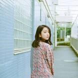 上白石萌音、初オリジナルフルアルバム発売と初オンラインライブ開催を発表