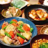 和食におすすめのじゃがいもレシピ特集!食べ応え抜群の人気料理を大公開♪