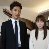 木村拓哉『BG』、川栄李奈が目の不自由な天才ピアニスト役でゲスト出演