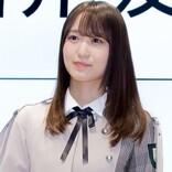 欅坂46・菅井友香、乃木坂46・田村真佑に「先輩風吹くタイミングなかった」