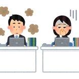 どうする? 職場で必須となるニオイケア:新しい生活様式のたばことの付き合い方(1)