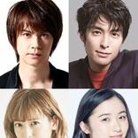 浦井健治・海宝直人、神田沙也加・木下晴香出演で、ミュージカル『王家の紋章』の再々演が決定