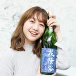 高田秋が日本酒飲み放題でお気に入りの1本を決定!