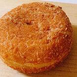 セブンイレブンのカレーパン、最も美味しい食べ方は? 「最高」「早速マネした」