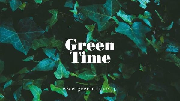 greentimejp