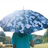 今年の夏はソーシャルディスタンスをキープ!暑さ&紫外線対策に最適な日傘6選