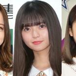 乃木坂46・齋藤飛鳥、星野みなみ、松村沙友理…リモート出演で活躍したメンバーは?