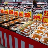 逆ギレ弁当、マジ卍弁当…珍名弁当が話題の地方スーパー、社長の意図は?