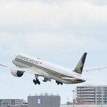 シンガポール航空グループ、豪NZ7都市からの乗り継ぎに対応