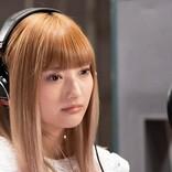 安斉かれん、田中みな実から「大丈夫~? 怖かったよね? ごめんね」