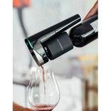 コルクを抜かずにワインを注ぐ!? 摩訶不思議な「コラヴァン」にBluetoothモデルが登場