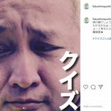 ガリチュウ福島のクイズにファン大苦戦「当たるわけがない」