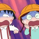 『ちびまる子ちゃん』新作放送再開 21日より10週連続さくらももこ脚本祭り