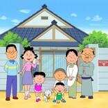 『サザエさん』6月21日より新作エピソード放送再開