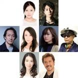 増田貴久主演『ハウ・トゥー・サクシード』、笹本玲奈&松下優也ら共演キャスト発表