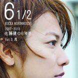 """佐藤健、""""青年期""""を記録した貴重なPHOTO BOOKの重版決定"""