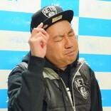 """レイザーラモンRG、伊沢拓司&カズレーザーのものまね""""クイズ王""""対決コントが好評「あるレーザーの表情最高!」"""