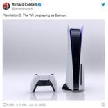 PlayStation 5のデザインは人々の目にこう映りました 「バットマンのコスプレしてるWii」