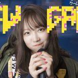 アイドル卒業から1年、京佳が初作詞の楽曲リリース「新スタートを切ります」