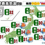 15日 関東甲信を中心に酷暑 マスクは適宜はずして