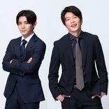 TBS金曜夏ドラマ決定、山田涼介×田中圭『キワドい2人-K2-池袋署刑事課神崎・黒木』