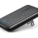 【きょうのセール情報】Amazonタイムセールで、2,000円のAnkerのType-C対応・最薄な急速充電器や1,000円台のスマホスタンド内蔵・9段階調整できるタブレット&PCスタンドがお買い得に