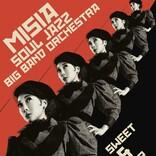 MISIA、ベスト盤を引っ提げたアリーナツアーを映像作品として7月にリリース