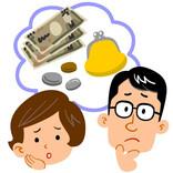 コロナでも削減NGな家計の「出費」3つとは?