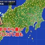 都心はすでに30℃に 梅雨の晴れ間の関東 35℃以上も
