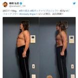 25日で-10kg!? 試合再開に向けた棚橋弘至さんの肉体改造が話題に