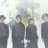 FLOWER FLOWER配信ライブ「インコの気まぐれ」第2回開催を発表!