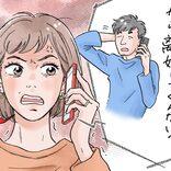 夫がなんと18歳を妊娠させて逃亡!泣き崩れる彼女に妻がとった行動とは?