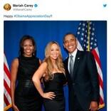 """マライア・キャリーら""""反トランプ""""発言 トランプ大統領の誕生日は「オバマ感謝デー」"""