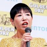 「妻が美人なのに不倫なんて」に和田アキ子が怒り 「スカッとした」「正論すぎる」