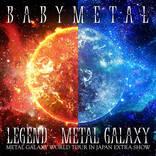 BABYMETAL、幕張メッセ2デイズ公演を映像作品&ライブアルバムでリリース