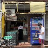 中央線「昭和グルメ」を巡る 第32回 手作りサンドウィッチの名店「サンドーレ」(阿佐ヶ谷)